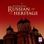 RUSSIANHERIT_iBOOKLET.indd